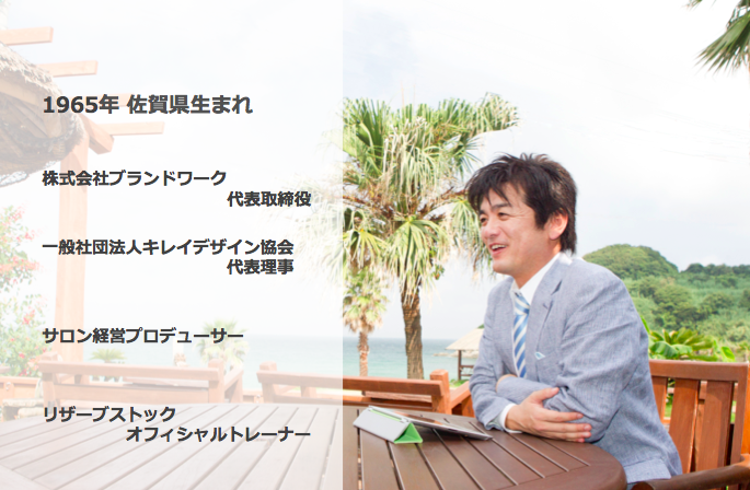 大沢清文のプロフィール画像です。