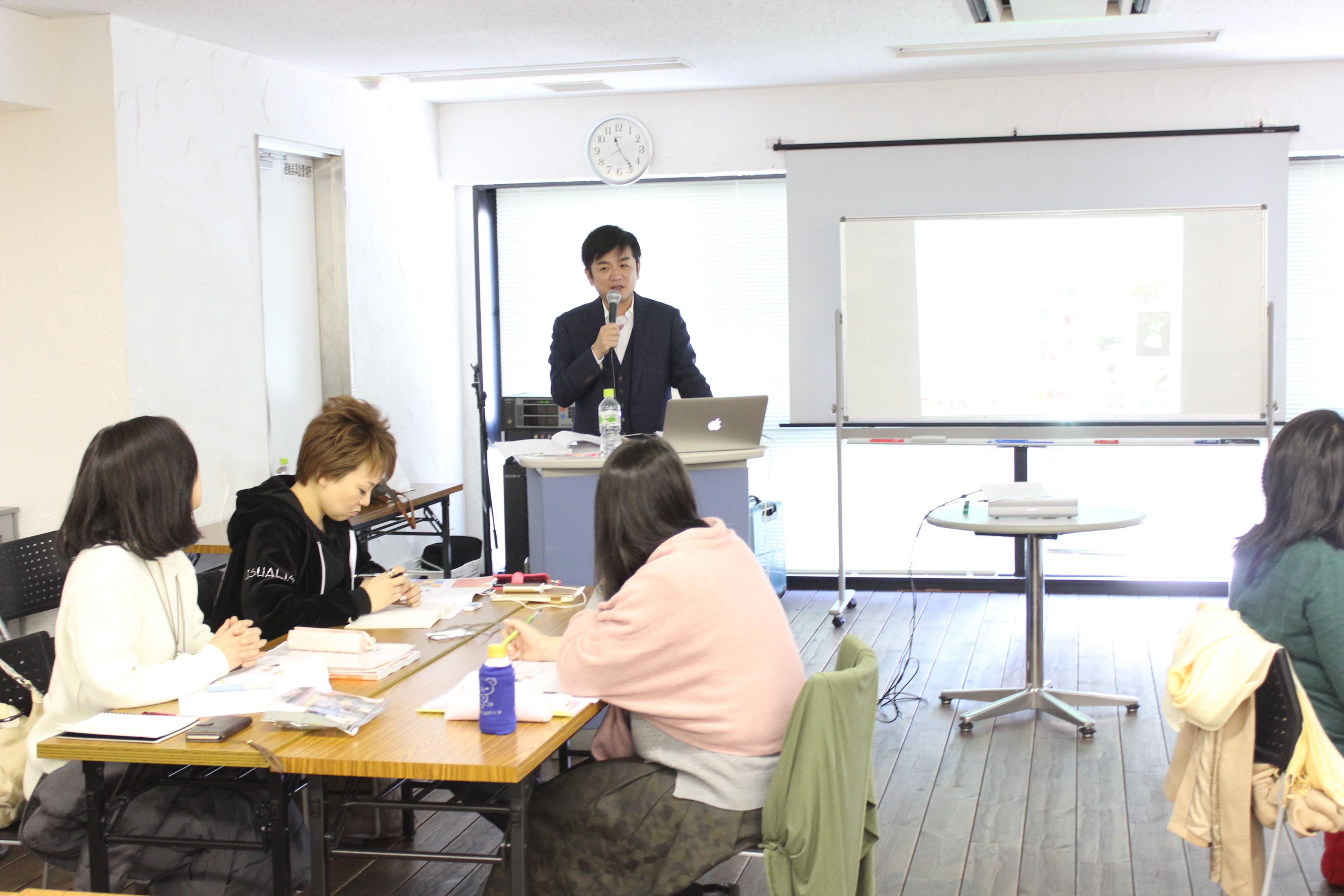 キレイデザイン協会_大沢清文