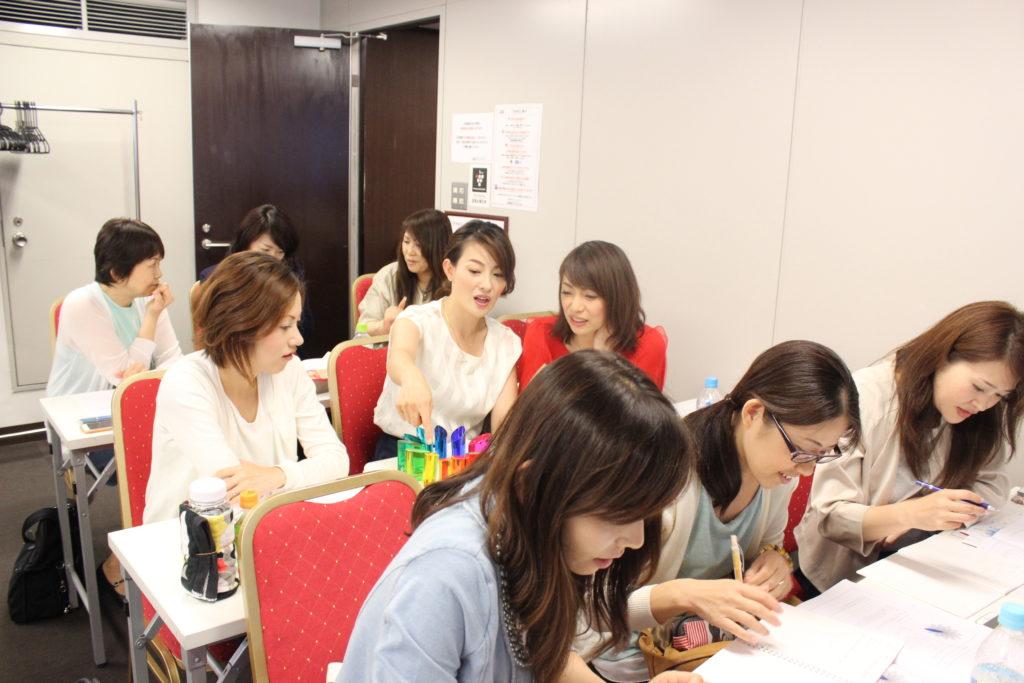 東京キレイデザイン協会